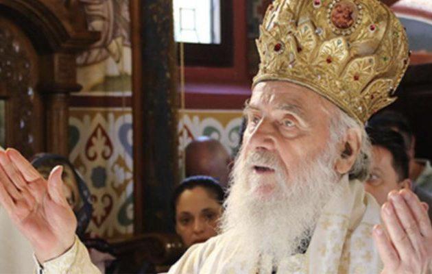 Ο πατριάρχης Σερβίας Ειρηναίος διασωληνώθηκε – Δίνει μάχη για τη ζωή του