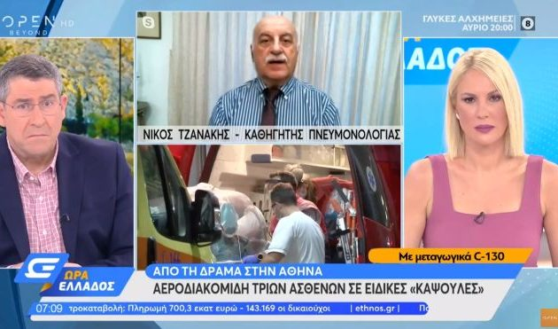 Ν. Τζανάκης: Εάν ο περιορισμός κυκλοφορίας είχε γίνει νωρίτερα σήμερα θα είχαμε έως 300 κρούσματα ημερησίως