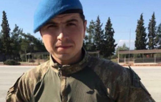Τούρκος κατοχικός στρατιώτης σκοτώθηκε στη βόρεια Συρία