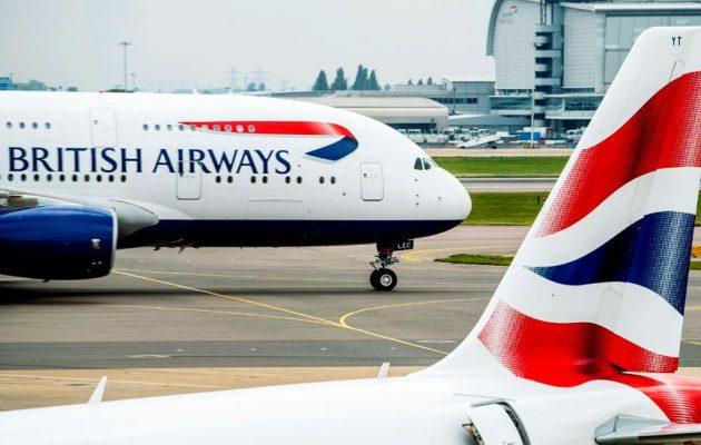 Χαρδαλιάς: Σε καραντίνα 7 ημερών όσοι έρχονται από το Ηνωμένο Βασίλειο