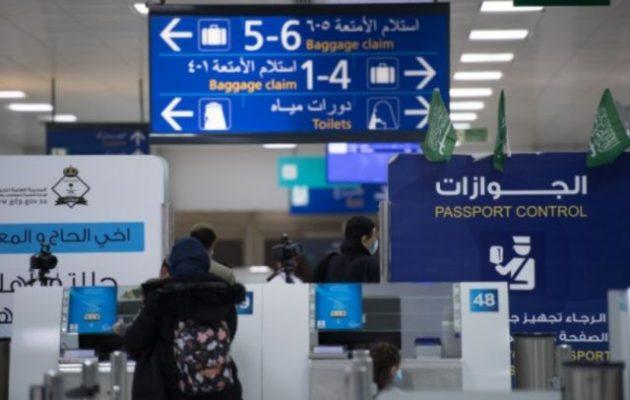 Σαουδική Αραβία: Κλειστά τα σύνορά της για ακόμα μια εβδομάδα