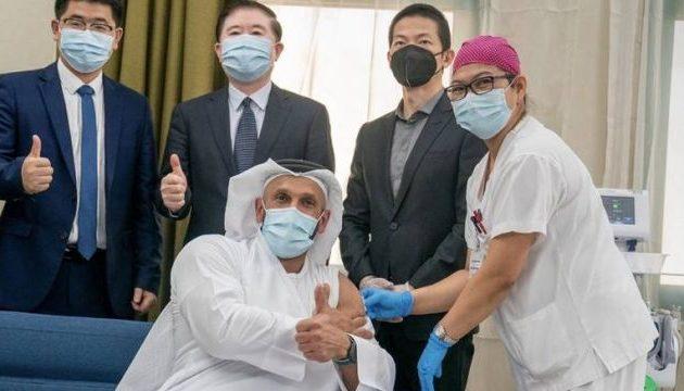 Το κινεζικό εμβόλιο έχει 86% αποτελεσματικότητα ανακοίνωσαν τα Εμιράτα