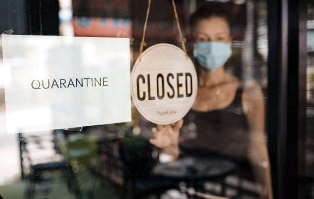 Κορωνοϊός-Προσοχή! Η χρήση μάσκας σε εσωτερικούς χώρους προσφέρει περιορισμένη προστασία