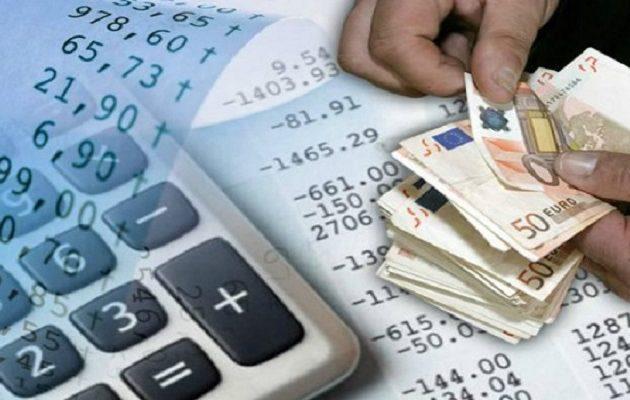 Φορολογικές υποχρεώσεις: Τι πρέπει να πληρωθεί τον Δεκέμβριο – Τι αναστέλλεται