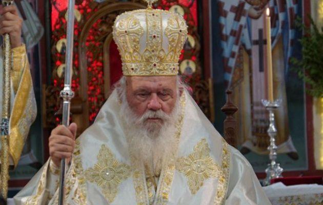 Αρχιεπίσκοπος Ιερώνυμος: «Η γέννηση του Χριστού είναι η όντως φιλανθρωπία»