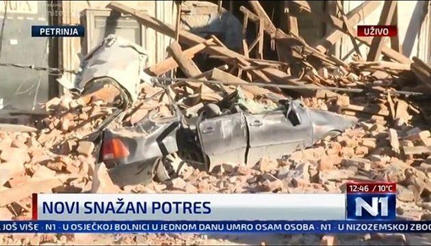 Επτά νεκροί και δεκάδες τραυματίες από τον ισχυρό σεισμό στην Κροατία
