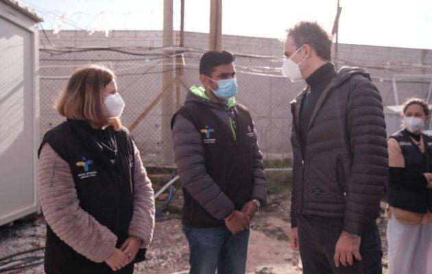 Ο Μητσοτάκης επισκέφθηκε το προσωρινό ΚΥΤ στο Καρά Τεπέ της Λέσβου