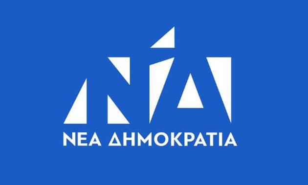 Η ΝΔ εγκαλεί τον ΣΥΡΙΖΑ-ΠΣ για καθυστερημένη απάντηση στις δηλώσεις Δρίτσα