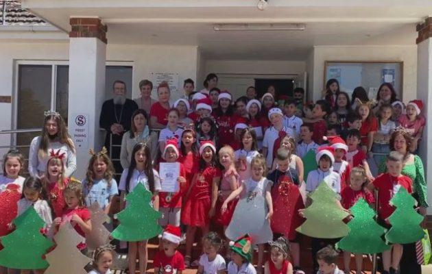 Φέτος η ΕΡΤ-World κάνει «Χριστούγεννα όπου υπάρχουν Έλληνες»