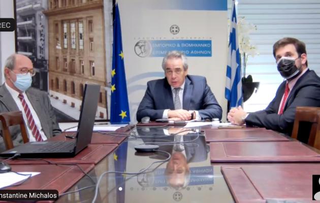 ΕΒΕΑ: Συνέδριο για τη σύσφιξη των οικονομικών και επιχειρηματικών σχέσεων Ελλάδας-Ουκρανίας