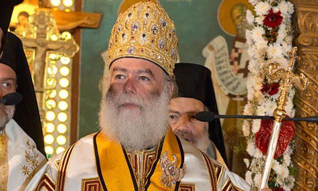 Ο πρόεδρος της Αιγύπτου στηρίζει και υποστηρίζει το Πατριαρχείο Αλεξανδρείας