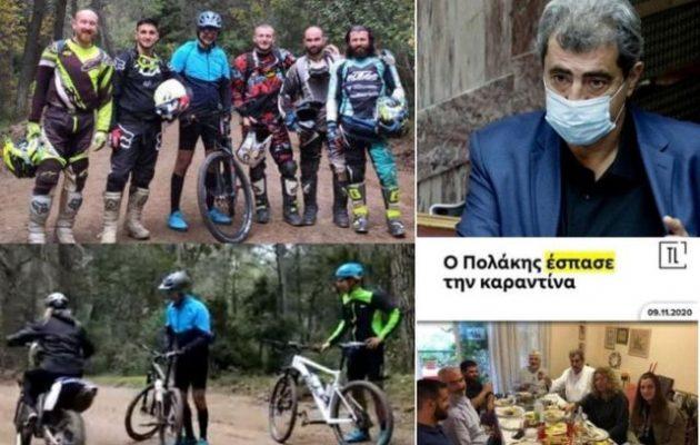 Πολάκης προς ΜΜΕ: Γιατί δεν προβάλλετε τις εικόνες του Μητσοτάκη να αγκαλιάζεται χωρίς μάσκα;