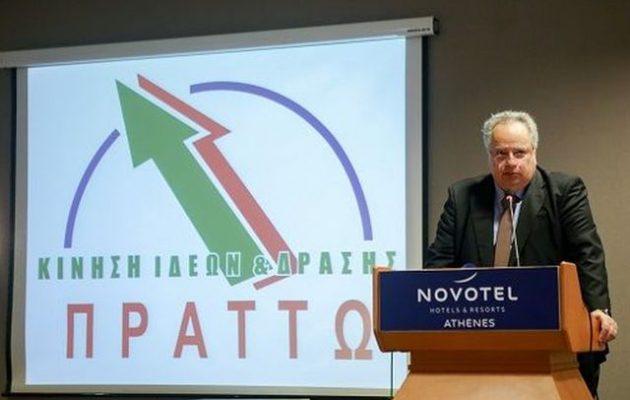 ΠΡΑΤΤΩ: Ιστορική, ηθική και πολιτική υποχρέωση όλων των κρατών η αναγνώριση της Γενοκτονίας του Ελληνισμού του Πόντου