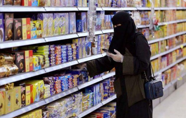 Καταρρέουν οι τουρκικές εξαγωγές στη Σαουδική Αραβία