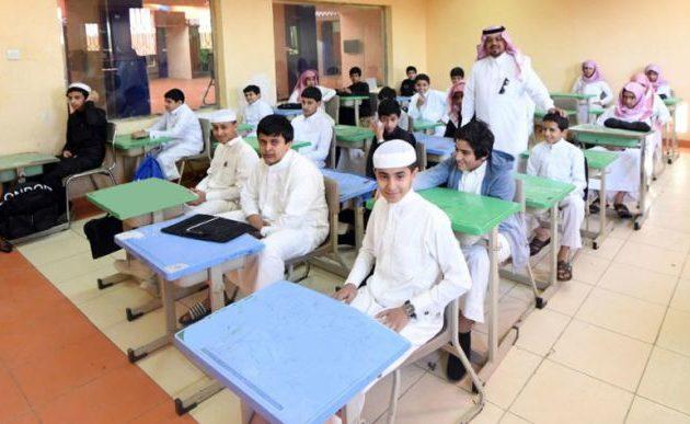 Η Σαουδική Αραβία αφαίρεσε από τα σχολικά της βιβλία διδασκαλίες μίσους και φονταμενταλισμού