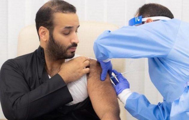Σαουδική Αραβία: Ο πρίγκιπας διάδοχος Μοχάμεντ εμβολιάστηκε την Παρασκευή