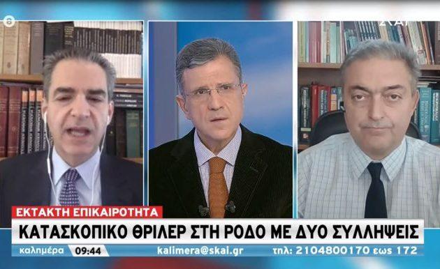 Αγγ. Συρίγος: «Η Ευρώπη σκέφτεται λες και η Τουρκία είναι χώρα που συνορεύει με τις ΗΠΑ»