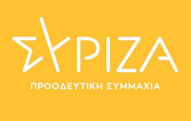 ΣΥΡΙΖΑ: Ευθύνη της κυβέρνησης η έκρηξη ανασφάλειας και εγκληματικότητας