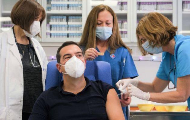 Εμβολιάστηκε ο Αλ. Τσίπρας: «Οι Έλληνες να μην αισθάνονται ανασφάλεια απέναντι στο εμβόλιο»