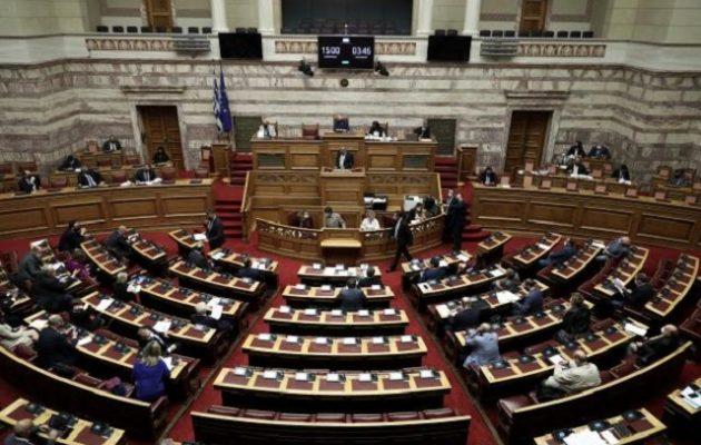 Νεοδημοκράτες τσακώθηκαν στη Βουλή – «Δεν πάει άλλο με τη κοροϊδία (βίντεο)
