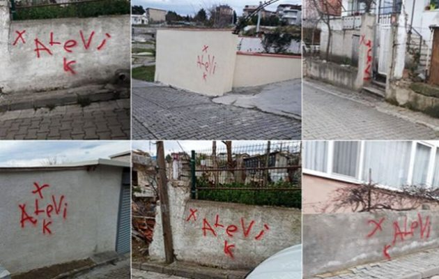Άγνωστοι σημάδεψαν εξωτερικά με κόκκινους σταυρούς σπίτια Αλεβιτών στην Τουρκία