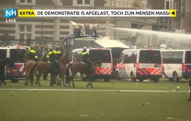 Διαδήλωση στο Άμστερνταμ κατά της καραντίνας – Κανείς δεν φορούσε μάσκα (βίντεο)