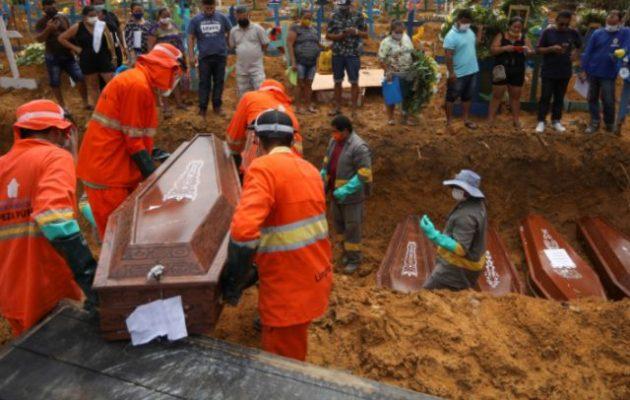 Βραζιλία: 215.243 νεκροί και 8.753.920 μολύνσεις από την αρχή της πανδημίας