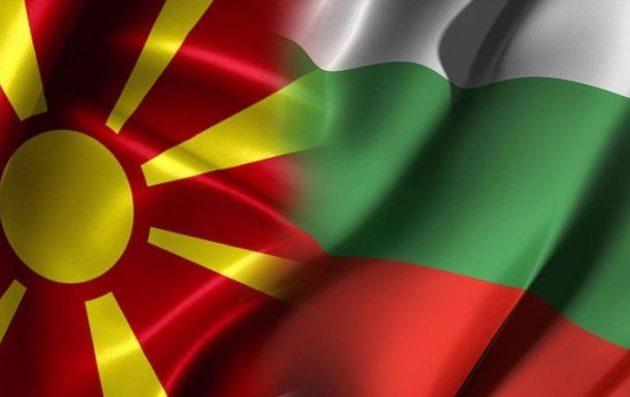 Βόρεια Μακεδονία: 65.000 πολίτες της πήραν μέσα σε μια δεκαετία βουλγαρικά διαβατήρια