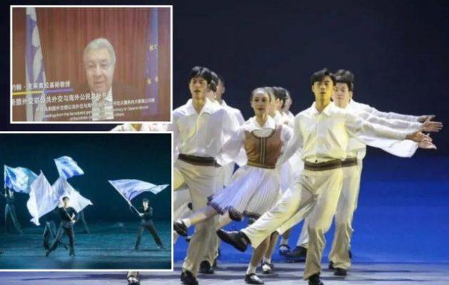 Η Κίνα χόρεψε «Ζορμπά» στο γκαλά της «17+1» – Χρυσουλάκης: Ο ελληνικός πολιτισμός «φωτοδότης του κόσμου»