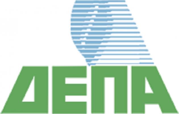 ΔΕΠΑ Εμπορίας: Μνημόνιο Συνεργασίας με το ΕΜΠ για την ανταλλαγή τεχνογνωσίας