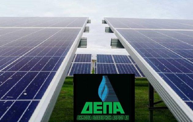 ΔΕΠΑ Εμπορίας: Συμμετοχή στη δημιουργία φωτοβολταϊκών πάρκων στη Δυτική Μακεδονία
