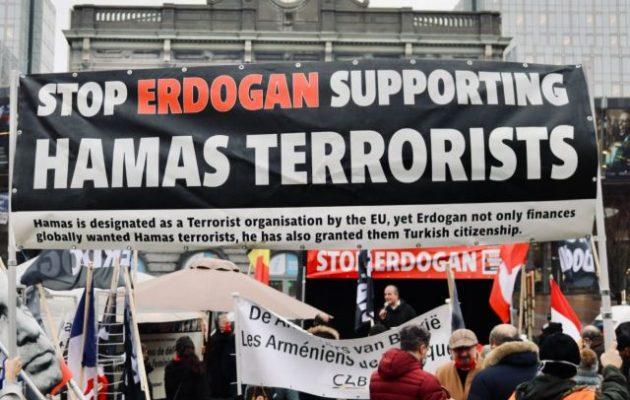 STOP ERDOGAN: Υποστηρίζει τους τρομοκράτες της Χαμάς – Μαυρίδης: «Επιλέξαμε να μη σιωπήσουμε»