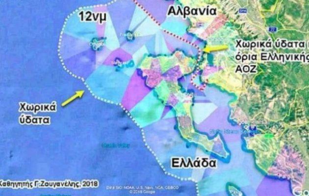 Αλβανία: Στρατηγός εξηγεί γιατί η ελληνική επέκταση στο Ιόνιο «θίγει σοβαρά» τη χώρα του