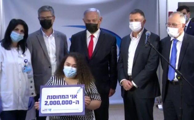 Το Ισραήλ εμβολίασε πάνω από 2 εκατ. ανθρώπους με την πρώτη δόση