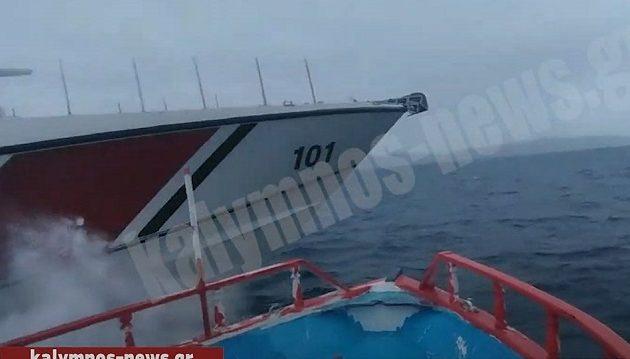 Τουρκική ακταιωρός παρενόχλησε ελληνικά αλιευτικά στα Ίμια (βίντεο)