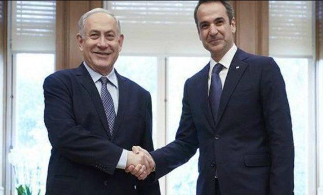 Μητσοτάκης και Νετανιάχου συμφώνησαν σε στενές διαβουλεύσεις