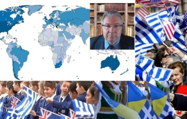 Γιάννης Χρυσουλάκης: Η ελληνική διασπορά «παγκόσμια δύναμη στον 21ο αιώνα»