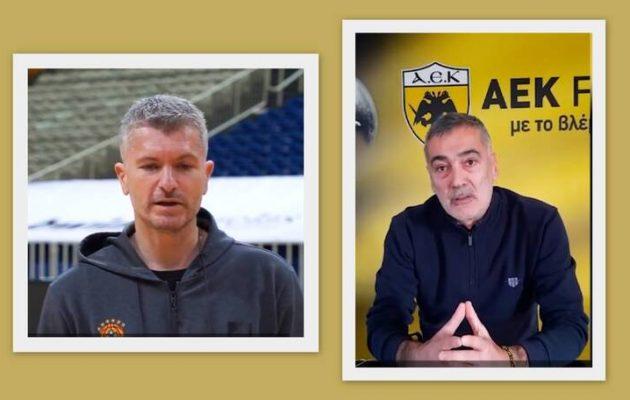 Ηλίας Ατματσίδης και Γιώργος Καλαϊτζής δίπλα στα παιδιά των Αθλητικών Ακαδημιών ΟΠΑΠ (βίντεο)