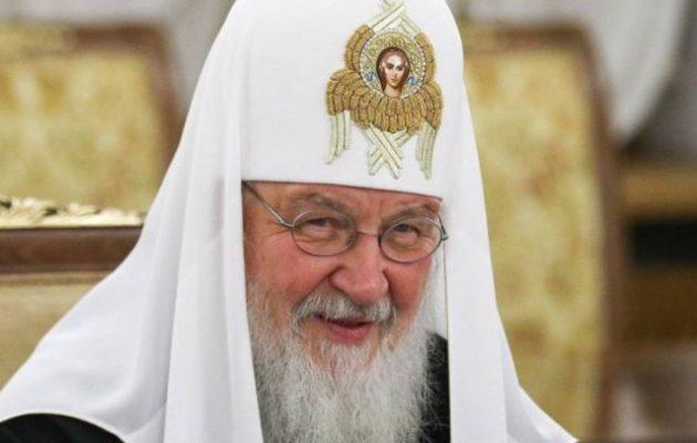 Πατριάρχης Μόσχας: Ο Θεός έκανε την Αγία Σοφία τζαμί επειδή θύμωσε με τον Οικ. Πατριάρχη …κι άλλες γελοίες «ξανθές» δηλώσεις