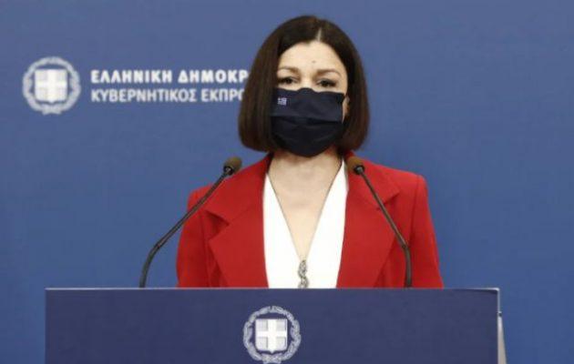 Αριστοτελία Πελώνη: Δεν είναι βέβαιο ότι θα ανοίξουν τα σχολεία τη Δευτέρα