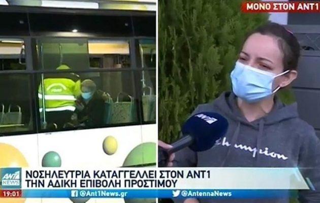 Έγινε και αυτό: Αστυνομικός έριξε πρόστιμο σε νοσηλεύτρια που επέστρεφε από τη βάρδια της