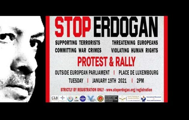 «ΣΤΟΠ ΕΡΝΤΟΓΑΝ»: Συγκέντρωση διαμαρτυρίας στις 19 Ιανουαρίου έξω από το Ευρωπαϊκό Κοινοβούλιο