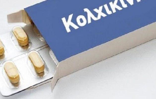 Νέες ελπίδες στη μάχη κατά του κορωνοϊού – «Όπλο» η γνωστή και φθηνή κολχικίνη