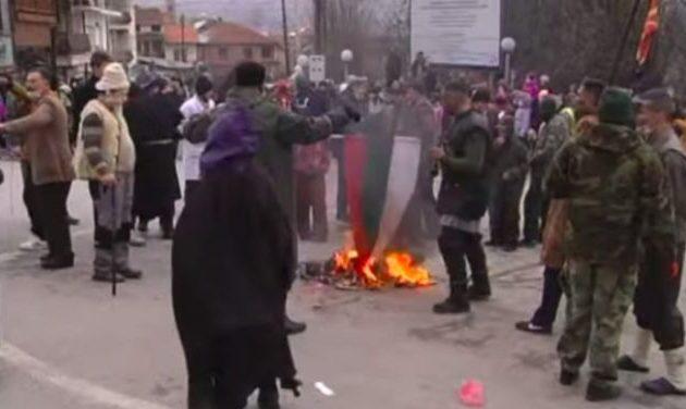 Καρναβαλιστές στη Βόρεια Μακεδονία έκαψαν τη σημαία της Βουλγαρίας