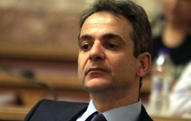 Πρώην υπουργός ΝΔ: Οι «άριστοι» του Μητσοτάκη έχουν «απέχθεια προς την κομματική βάση» της ΝΔ