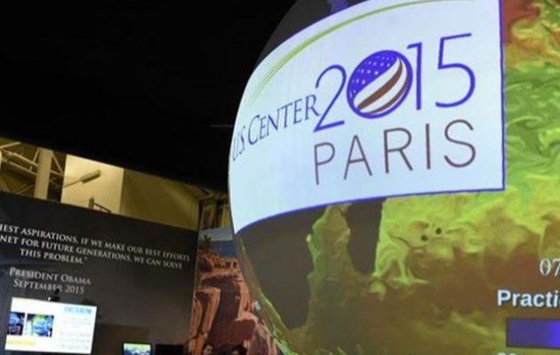 Στη Συμφωνία του Παρισιού για το Κλίμα και πάλι οι ΗΠΑ