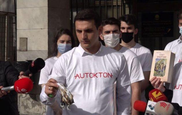 Βόρεια Μακεδονία: Αλβανοί έκαψαν σχολικά βιβλία που γράφουν ότι κατάγονται από Τούρκους, Ρομά και Κιρκάσιους