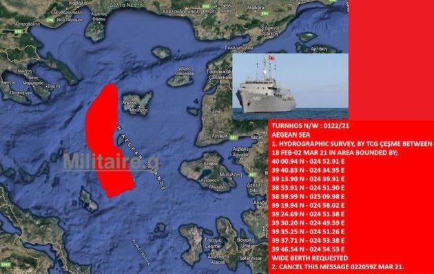 Η Τουρκία βγάζει το ωκεανογραφικό «Τσεσμέ» στο Αιγαίο