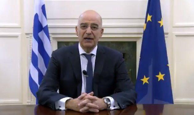 Νίκος Δένδιας: Η Ελλάδα υποστηρίζει σταθερά τη Συνθήκη Μη-Διασποράς Πυρηνικών Όπλων