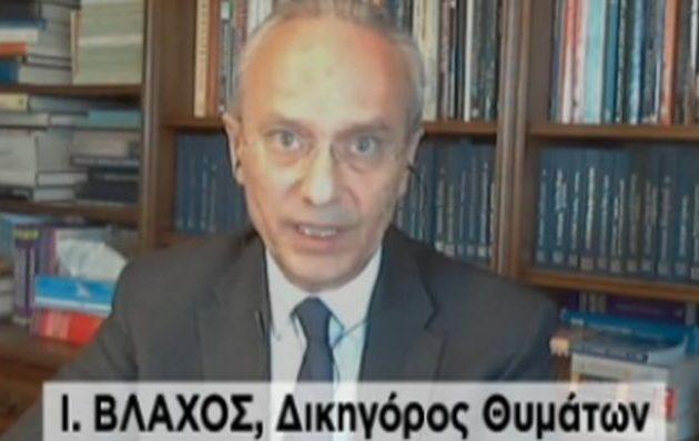 Δικηγόρος θύματος: Ο Λιγνάδης είχε γύρω του ένα συγκεκριμένο κύκλο παιδιών – Σκηνοθετούσε ακόμα και τις μεταξύ τους σχέσεις